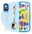 Edison Spoon & Pouch Set (THOMAS)