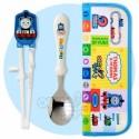 Edison Spoon & Pouch Set (THOMAS)