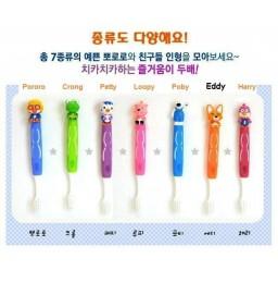 http://www.nichebabies.com/2622-thickbox/pororo-characters-toothbrush.jpg