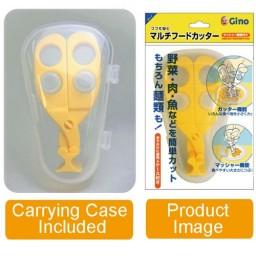 http://www.nichebabies.com/3907-thickbox/gino-baby-food-cutter-scissors-masher-.jpg