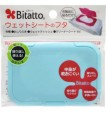 Bitatto REGULAR - LIGHT BLUE
