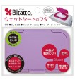 Bitatto REGULAR - LAVENDER