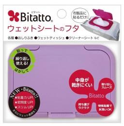 http://www.nichebabies.com/4704-thickbox/bitatto-regular-lavender.jpg