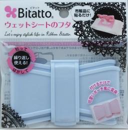 http://www.nichebabies.com/4719-thickbox/bitatto-ribbon-blue.jpg