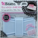Bitatto RIBBON - BLUE