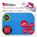 Bitatto REGULAR - SEA BLUE