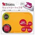 Bitatto REGULAR - ORANGE