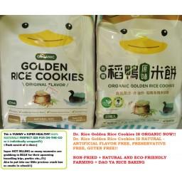 http://www.nichebabies.com/5519-thickbox/dr-rice-golden-rice-cookies-organic.jpg