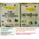 Dr. Rice Golden Rice Cookies