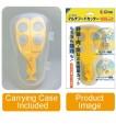 Gino Baby Food Cutter Scissors/Masher