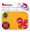 Bitatto REGULAR - CHOCOLATE